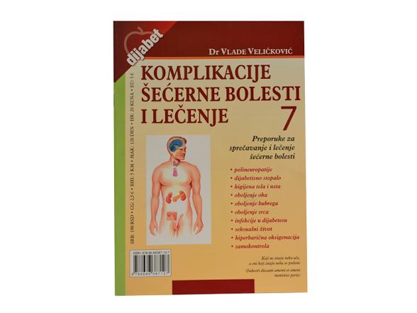 Komplikacije šećerne bolesti i lečenje 7 Dr Vlade Veličković